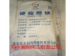 硬脂酸镁医药级10公斤/袋厂家直销药用辅料