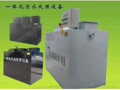 WSZ-0.2养殖畜禽屠宰用地埋式地上式一体化污水处理设备