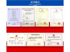 佛香热泵烘干机-专业智能佛香港设备