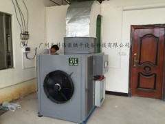 热泵烘干机-腐竹热泵烘干设备-专业腐竹烘干机