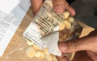 北京食药监局检查无印良品:被曝光食品仍在售