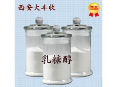 进口乳糖食品甜味剂