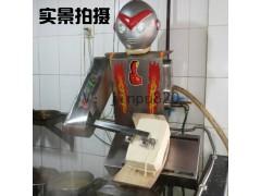 机器人刀削面;刀削面机器人;刀削面机