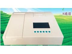 苏州慧康 多参数食品安全检测仪HF-3100