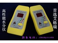 SM-02纸箱水分测试仪(专用)
