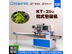 凝胶管卧式包装机 冻胶管包装机设备