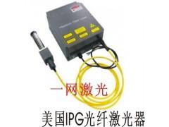 激光打标机维修|光纤激光打字机|常州大功率50瓦镭射机