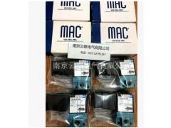 MAC电磁阀161B-501JM