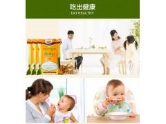 广州黎氏柬埔寨香米