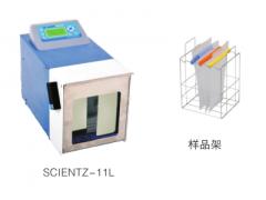 新芝无菌均质器Scientz-11L厂家直销|特价优惠!