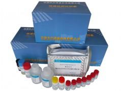 地克珠利(Diclazuril)检测试剂盒