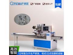 一次性注射器独立包装机 大小规格注射器自动包装机