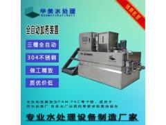 全自动泡药机一体化溶解加药设备 三槽助凝剂制备投加装置