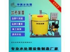 JY500型一体化PACPAM絮凝剂助凝剂加药装置污水处理用