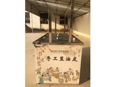 腐竹油皮机生产价格 手工豆油皮机 石磨豆浆机器山西地区