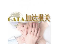 印度大吉岭红茶进口报关代理深圳茶叶清关公司