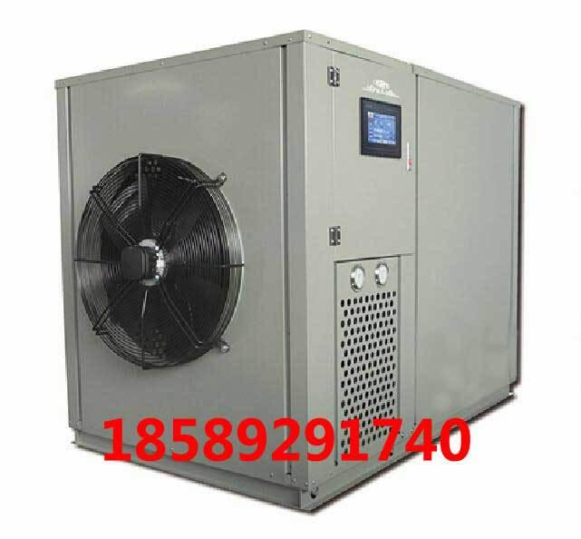 热泵烘干机0