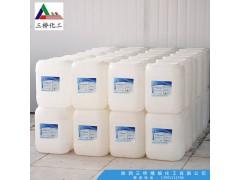 食品级过氧化氢(双氧水)消毒液厂家