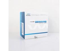 试剂盒价格 维德维康玉米赤霉醇酶联免疫试剂盒