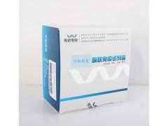 Elisa试剂盒专业生产商 维德维康甲砜霉素酶联免疫试剂盒