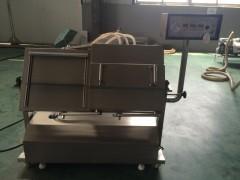 小康牌DZ-500/2S液体可倾斜真空包装机