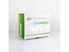 胶体金检测卡方案 维德维康四环素类快速检测试纸条