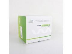 胶体金检测卡方案 维德维康伊维菌素快速检测试纸条