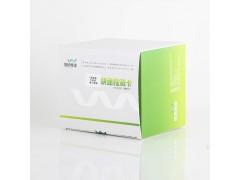 乳及乳制品快速检测方案 维德维康卡那霉素快速检测试纸条