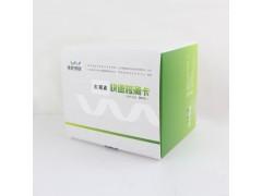 乳及乳制品快速检测方案 维德维康红霉素快速检测试纸条