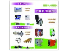意大利爱米克EMEC计量泵 纯进口设备