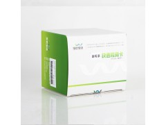 乳及乳制品快速检测方案 维德维康新霉素快速检测试纸条