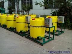 污水处理用一体化PACPAM絮凝剂助凝剂加药装置投加设备
