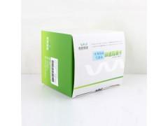 乳及乳制品快速检测方案 维德维康呋喃西林代谢物快速检测卡