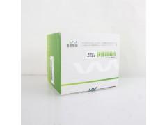 维德维康新霉素-泰乐菌素快速检测试纸条