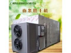 面条烘干机厂家 推荐用面条烘干机 空气能面条烘干机优惠