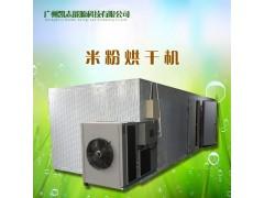 高产量米粉烘干机 好用牌子米粉烘干机 节能米粉烘干机