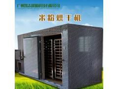 米粉烘干机厂家推荐 免费设计安装米粉烘干机