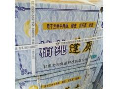 精纯蓬灰 粉 兰州牛肉面拉面剂强筋 15公斤/箱包邮