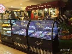 定制高级冰淇淋展示柜/-21度冰淇淋冷冻柜
