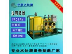 供应全自动时间控制加药装置 冷却循环水处理设备加药装置