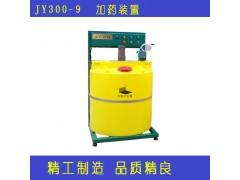 JY500型污水处理用PAM絮凝剂助凝剂加药装置投加设备