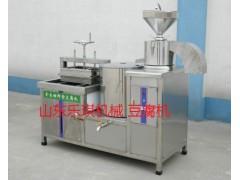 全自动花生彩色豆腐机生产厂家商用豆浆机器生产厂家80型号