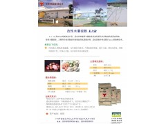 AMSCO木薯变性淀粉K-1SR