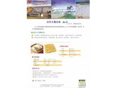 AMSCO变性木薯淀粉RA-29