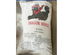 供应木薯淀粉 泰国越南木薯淀粉 麒麟牌木薯淀粉