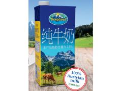 奥地利伯格兰全脂纯牛奶