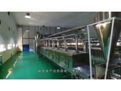 黄金大米设备 黄金米设备 黄金米生产设备