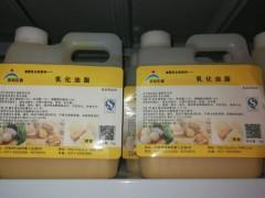 乳化油脂 食用乳化油脂(液体植脂末、液体奶精)