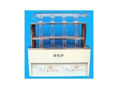 井式可控硅消化炉