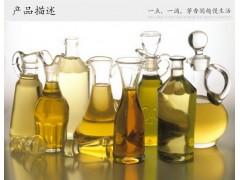 中禾石榴籽油厂家直销代加工贴牌直供石榴籽油食用油OEM贴牌